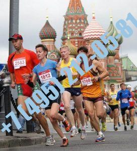 Справка на марафон