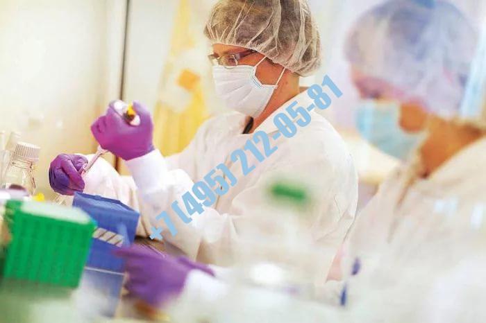Направление на химико-токсикологическое исследование по форме 452/У