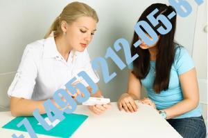 Направление на консультацию и вспомогательные кабинеты 028/У без посещения больницы