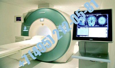 Направление на томографию