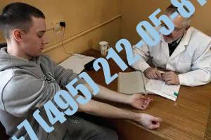 Психиатрическая комиссия по приказу 705