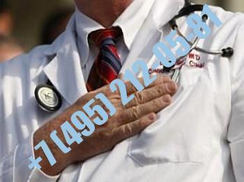 Сколько стоит купить больничный лист