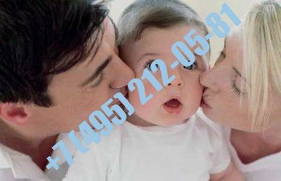 Справка для оформления опеки над ребенком (форма 164/у)