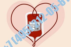 Справка донора по форме 402/у