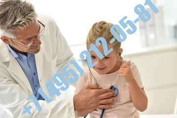 Справка о болезни ребенка