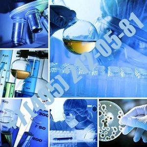 Справка о результатах химико-токсикологического исследования (форма 454/у-06)