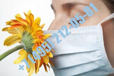 Справка от аллерголога