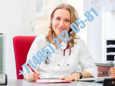 Справка от гинеколога в Москве недорого