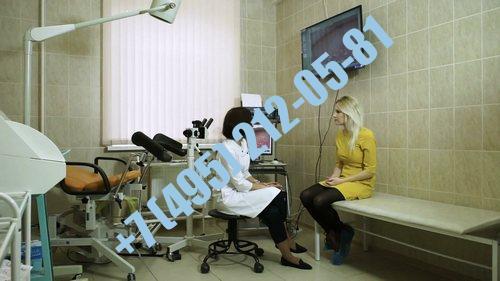Справка от гинеколога в Москве по выгодной цене
