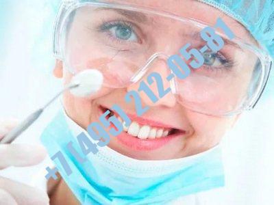 Справка от стоматолога в Москве недорого
