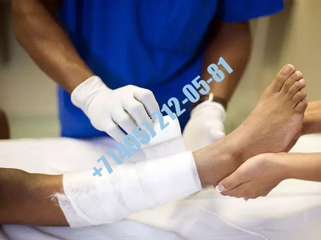 Справка от травматолога