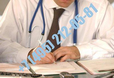 Студенческая справка о болезни