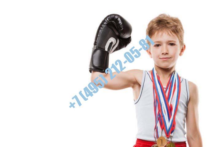 Справка для занятия спортом ребенку в Москве за 1 день