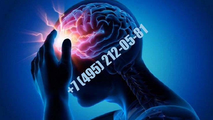 Купите справку от эпилепсии в Москве