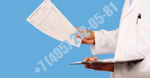 Медицинская справка для водительского удостоверения в СВАО